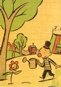 Postkarte: Der kleine Clown